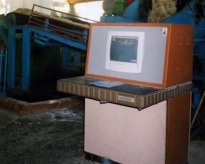 Диффузионное отделение с наклонным аппаратом — автоматизация