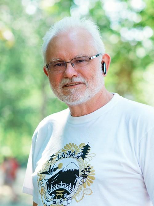 Александр Гаман
